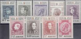 Belgica 1972 Nº 1627/35 Nuevo - Bélgica