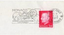 """1977 - Monaco - Obl SECAP """"Centre D'Acclimatation Zoologique"""" - Timbre N°1080 - Machine Stamps (ATM)"""