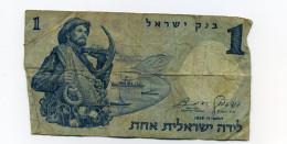 1 SHEQUEL - Israel