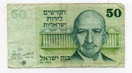 50  SHEQUEL - Israel