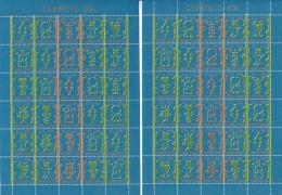 Faroe Island, 1981 Christmas, 2 Full Sheets, Different Types. - Isole Faroer