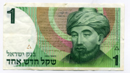 1 SHEQUEL 1986 - Israel