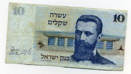10 SHEQUEL 1978 - Israel