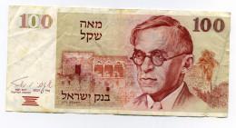 100 SHEQUEL 1979 - Israel