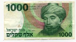 1000 SHEQUEL 1983 - Israel