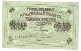 Russia 1000 Rubles 1917 - Russia