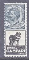 ITALY  96  R 2   * - 1900-44 Vittorio Emanuele III
