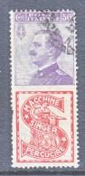 ITALY  105  R 10   (o)   SINGER  SEWING  MACHINE - 1900-44 Vittorio Emanuele III