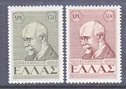 GREECE  482-3   * - Unused Stamps