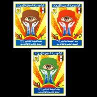 LIBYA - 1976 WHO Health Day Blind Blindness Eyes Medicine IMPERFORATED (MNH) - Handicaps