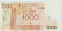HONG KONG --- HK$1000 COIN ----2003----- AK - Hong Kong