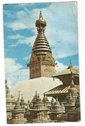 Temple SWOYAMBHU NATH KATHMANDU  - (Lot B1) - Népal