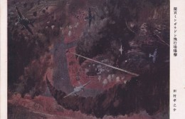 War - Imperial Japanese Army Air Force Bombing Mingaladon Airfield At Yangon, Burma, 1941, Japan's Vintage Postcard - Guerra 1939-45