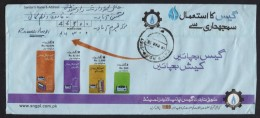 PAKISTAN Postal Stationery, RARE Envelope With Advertising Of SUI Northern GAS, Postal Used 2016 - Pakistan