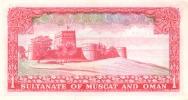 OMAN  P. 4a 1 R 1970 UNC - Oman