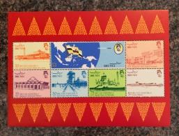 Brunei 1984 INDEPENDE3NCE SHEET SG MS 346 Mnh - Brunei (1984-...)