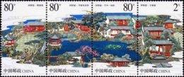 China 2003-11 Suzhou Master Of Nets Garden Stamps - 1949 - ... Volksrepublik