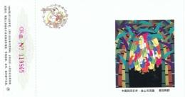 CAN-L2 -CHINE Entier Postal Carte De La Loterie Nationale Illust. Peinture Avec Oies - Année Du Cochon
