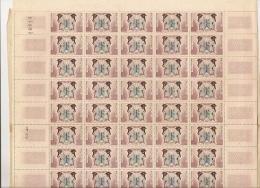 REP MALGACHE  PAPILLON  50 CENT  FEUILLE DE 50 TIMBRES - Madagaskar (1960-...)