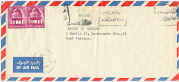 Egypt Air Mail Cover Sent To Germany 11-7-1974 (the Cover Is Bended) - Egypt
