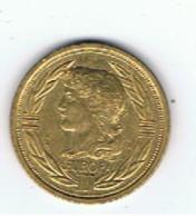 Pièce Monnaie   ECU   Europa - Unclassified