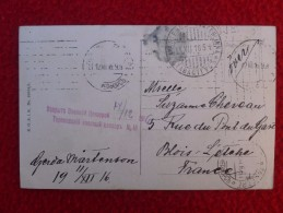 FINLANDE CACHET FLAMME GRIFFE TIMBRE CPA WIBORG HAMNEN 1916 - Covers & Documents