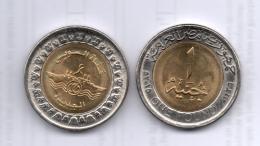 EGIPTO -  1 Pound 2015 - CANAL DE SUEZ - Egipto