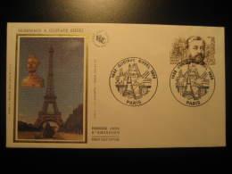 1982 PARIS La Tour Eiffel Tower Monument Architecture Gustave Fdc Cancel Cover FRANCE - Monuments