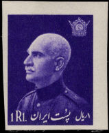 Iran 1938 1r Shahs Birthday Imperf Unmounted Mint. - Iran