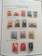 €€€ VENTE PRINTEMPS 1#LOT67: COLONIES FRANÇAISES Collection Timbres Cilicie - France