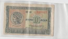 Grece 10 Drachmai 1940 P314 Circulé - Grèce