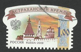 Russia, 1 R. 2009, ITC # 1360, Used. - Used Stamps
