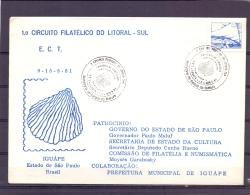 Brasil - 1. Circuito Filatelico Do Litoral - Sul -  9-15/5/81  (RM10648) - Fossiles