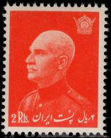 Iran 1938 2r Shahs Birthday Perf Unmounted Mint. - Iran