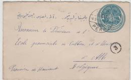 Tur104 / Briefganzsache Im Ausgabejahr 1914 Von Pera Nach Belgien In Besterhaltung - 1837-1914 Smyrna