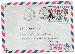 Côte D'Ivoire--1978--Lettre De ABIDJAN-Aviation Pour Clermont Ferrand-France --Beau Timbre Seul Sur Lettre - Côte D'Ivoire (1960-...)
