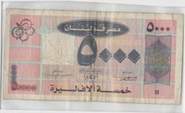 Liban 5000 Livres 2004 P85 Circulé - Líbano