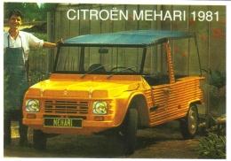 Citroen Mehari  -  1981  -  CPM - Voitures De Tourisme