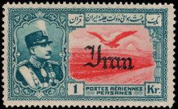 Iran 1935 1kr Air Unmounted Mint. - Iran
