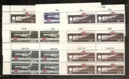 1974 Malta LINEE AEREE  AIRLINES 4 Serie Di 7v. (A2/8) Quartina MNH** - Malta
