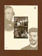 Portugal   2011  Mi.Nr Sheet 322 (3669 / 3670) , Teatro Em Portugal - Postfrisch / MNH / (**1 - Nuevos