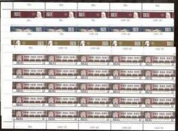 1976 Malta SCUOLA DI ANATOMIA  ANATOMY SCHOOL 25 Serie Di 4v. (529/32) In Blocco MNH** - Malta