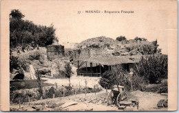 MAROC - MEKNES - Briqueterie Francaise - Meknès