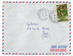 """Côte D'Ivoire--1962--Lettre D´ABIDJAN Pour PARIS-France--timbre""""fleur"""" Seul Sur Lettre-Beau Cachet ABIDJAN AEROPORT - Côte D'Ivoire (1960-...)"""