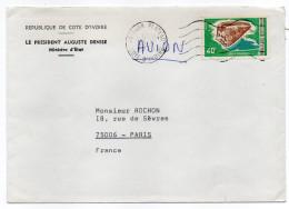 """Côte D´Ivoire--Lettre D´ABIDJAN Pour PARIS-France-timbre""""Coquillage"""" Seul Sur Lettre-personnalisée Président Augu.Denise - Côte D'Ivoire (1960-...)"""