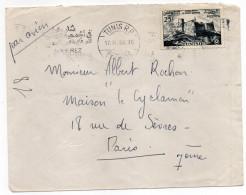 """Tunisie-1956-Lettre De TUNIS Pour PARIS-France---timbre """"Tabarka-Port Gênois"""" Seul Sur Lettre - Tunisia"""