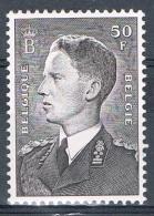 Année 1952 - COB   879AP5** Roi Baudouin  - Cote 3,50 € - Belgique