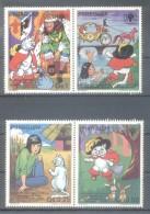 GIOVANNI FRANCESCO STRAPAROLA RECOPILADOR PERRAULT SERIE PARAGUAY AÑO 1979 MNH TBE RARE EL GATO CON BOTAS - Fairy Tales, Popular Stories & Legends
