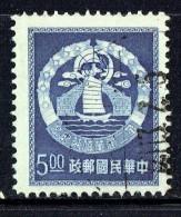1954   Journée Des Chinois D'outremer 5,00€    Oblitéré - 1945-... Republic Of China