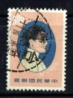 1965   Mme Chiang Kai-shek   6,00$  Oblitéré - 1945-... République De Chine